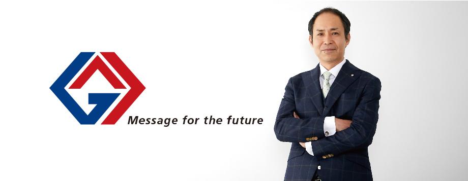 img_CEOmassage-01